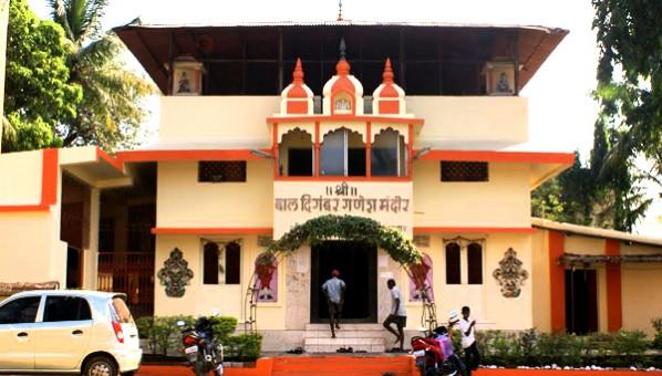 Kadav Ganapati Temple